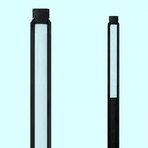 Уличные светильники с датчиком движения 3087