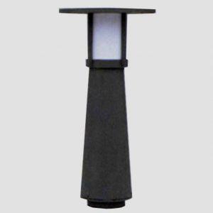 Уличные светильники с датчиком движения 4193