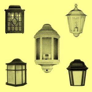 Уличные светильники с датчиком движения 5112, 5123, 5124, 5125, 5135