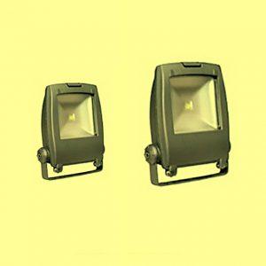 Уличные светильники с датчиком движения 5240, 5241, 5239