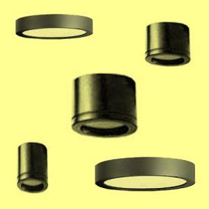 Уличные светильники с датчиком движения 5471, 5528, 5529, 5530, 5815, 5816