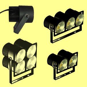 Уличные светильники с датчиком движения 5832